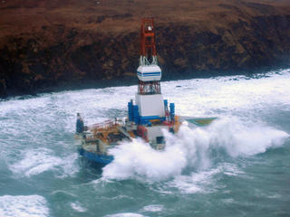 Kulluk sits aground on the southeast side of Sitkalidak Island, Alaska,